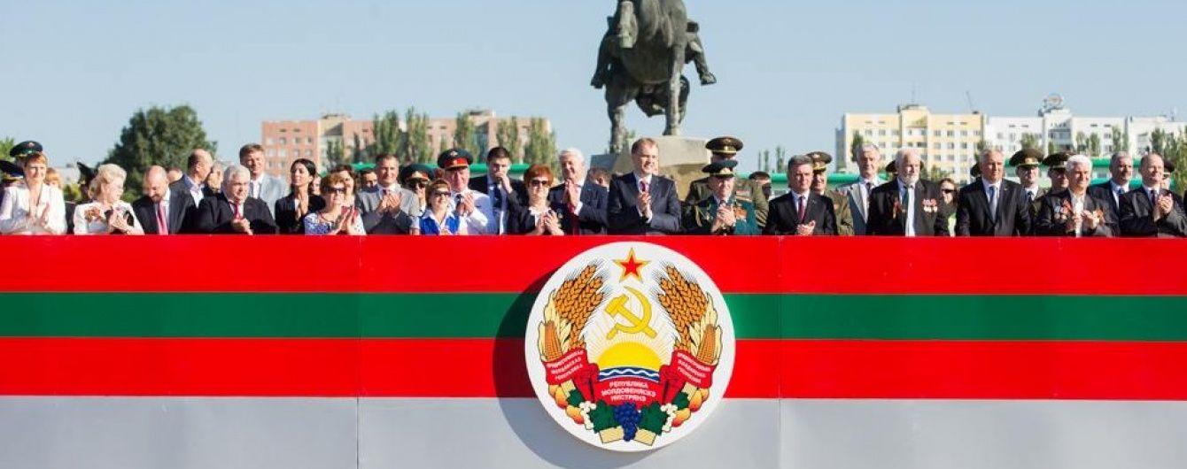 Придністров'я розпочало інтеграцію до РФ