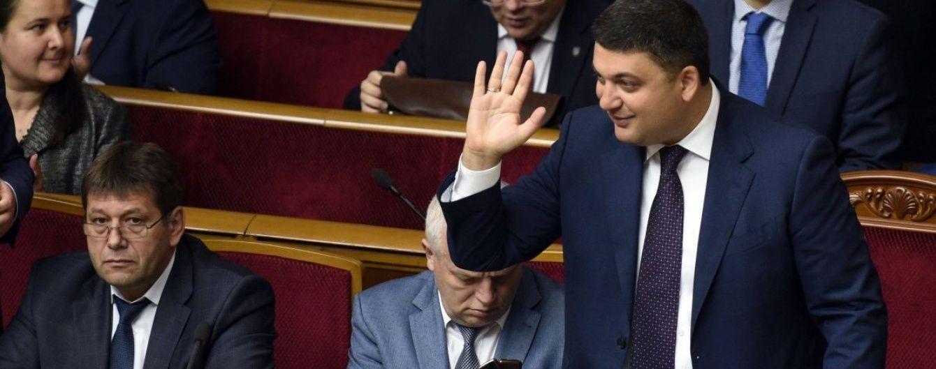 """Гройсман не бачить політики у виборі міста-господаря """"Євробачення-2017"""""""
