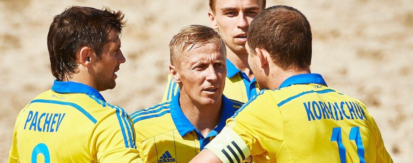 Пляжний футбол. Україна - Росія. Відео онлайн-трансляція
