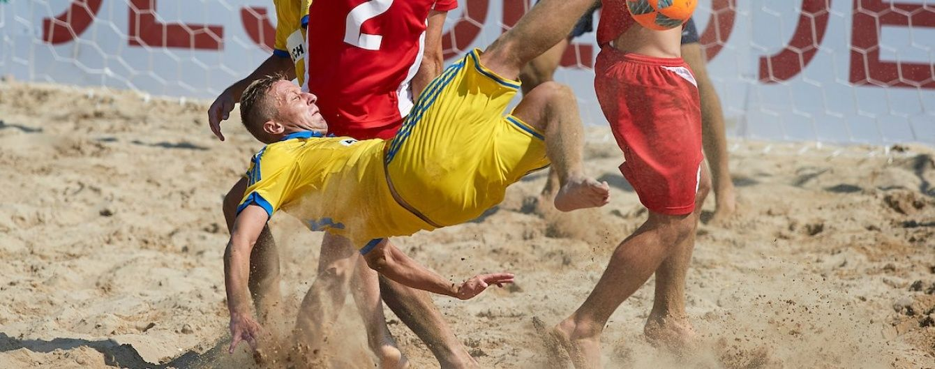 Збірна України з пляжного футболу перемогла Молдову, але на Кубок світу не поїде