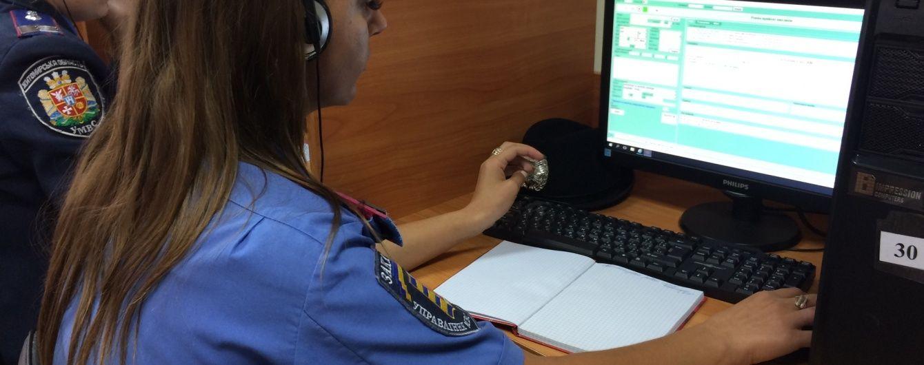 Близько 900 диспетчерів Нацполіції пройдуть перепідготовку через скарги українців