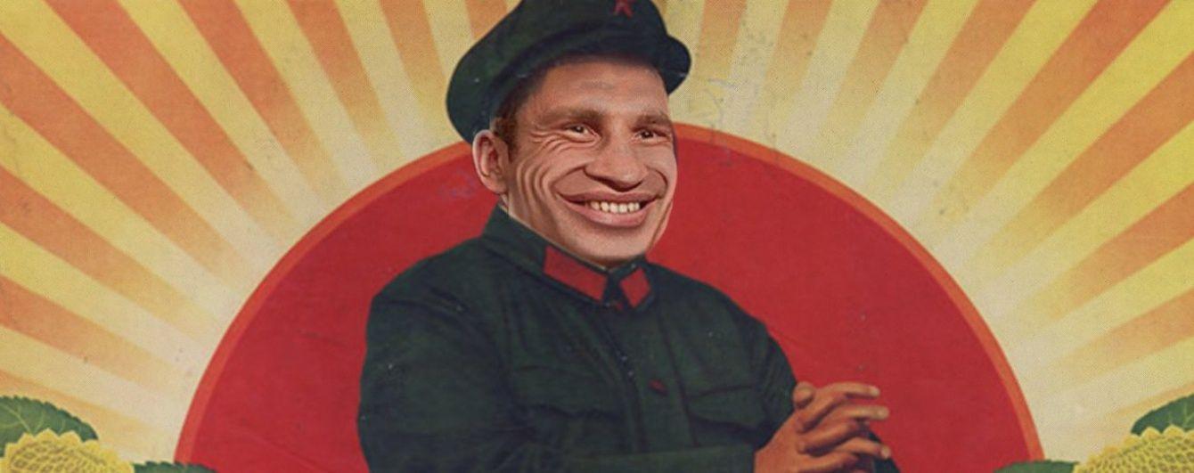 Усміхнений Мао чи небезпечний Джокер. Як могла би виглядати нова аватарка Кличка