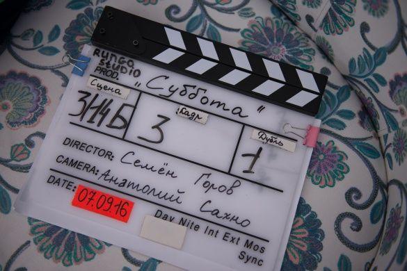 Телеканал «1+1» знімає комедійний ситком «Субота»_4