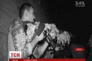 """Загиблий боєць """"Боцман"""" вмикав бойовикам гімн України та стріляв гранатами з рогатки"""