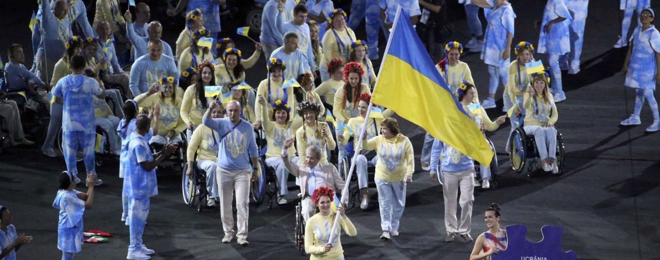 Україна здобула десяту медаль на Паралімпіаді-2016