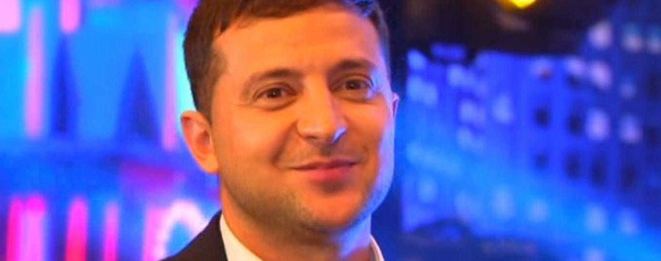 "Зеленський пожалівся на нестачу у ""Кварталі 95"" Олени Кравець"