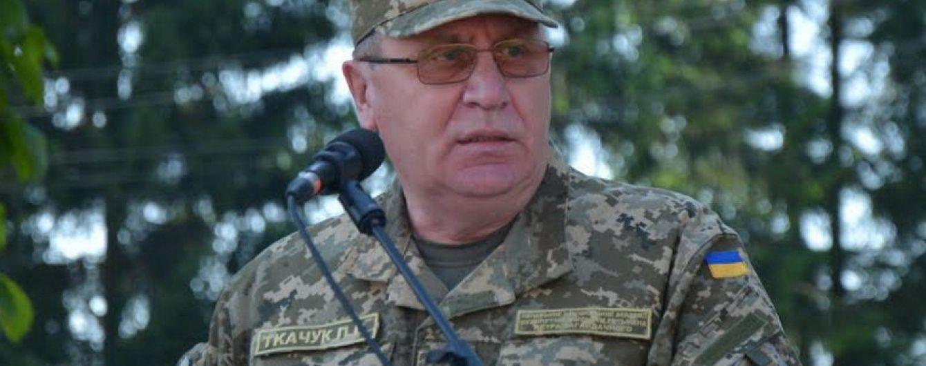 Начальник Академії сухопутних військ з родиною отримав від держави 4 квартири - ЗМІ