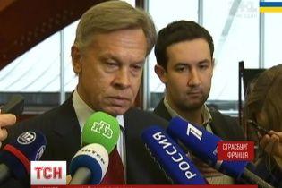 У Держдумі назвали відмову проводити російські вибори в Україні кроком до розриву стосунків з Росією