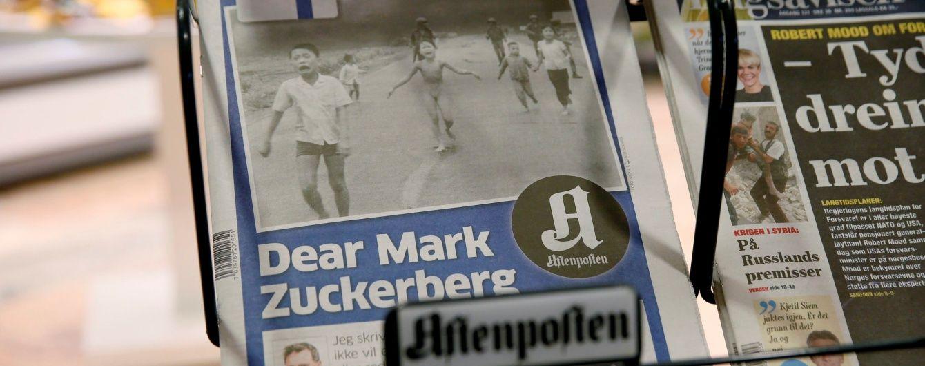 Facebook видалив легендарне фото війни у В'єтнамі: Цукербегра звинувачують у зловживанні владою