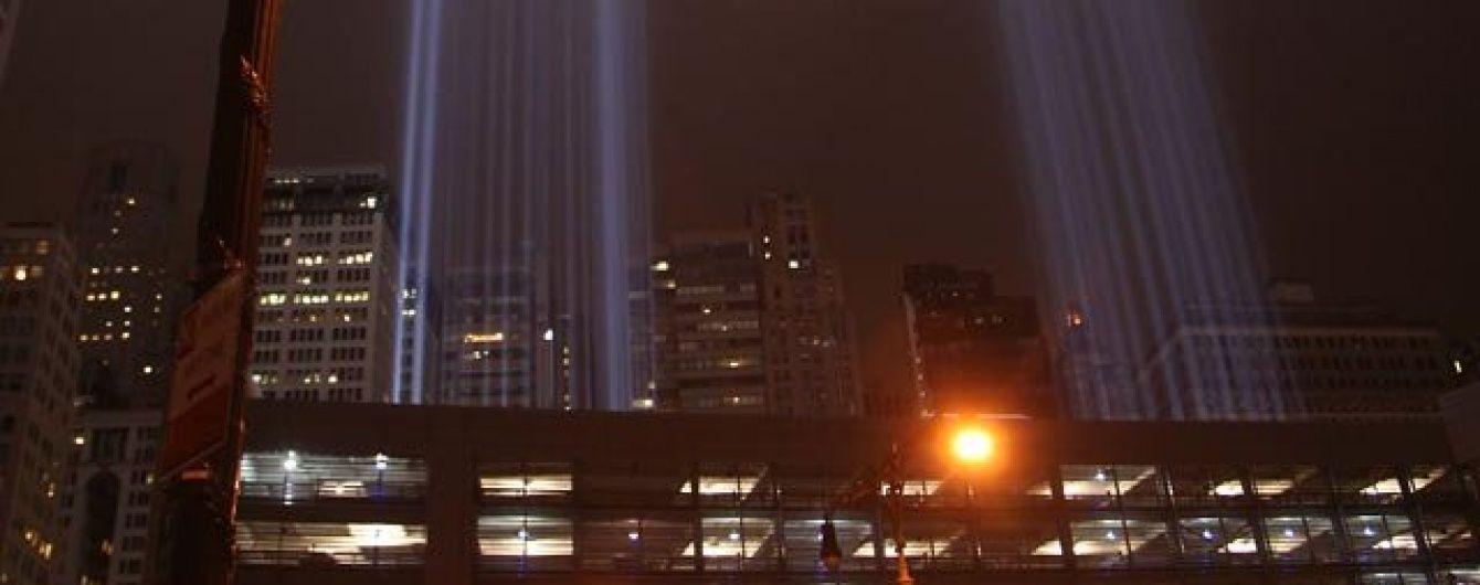 """Лідер """"Аль-Каїди"""" погрожує новими атаками напередодні річниці теракту 9/11"""
