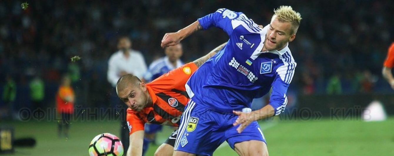 """Лідер """"Динамо"""" поскаржився на передбачуваність атак своєї команди"""