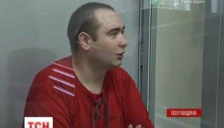 На Полтавщині затримали чоловіка, якого підозрюють у 7 зґвалтуваннях