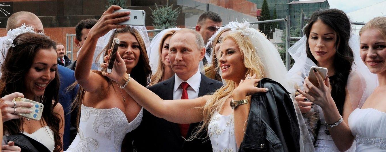 Тролінг Путіна із нареченими та жарти про блокування сайтів порно у РФ. Тренди Мережі