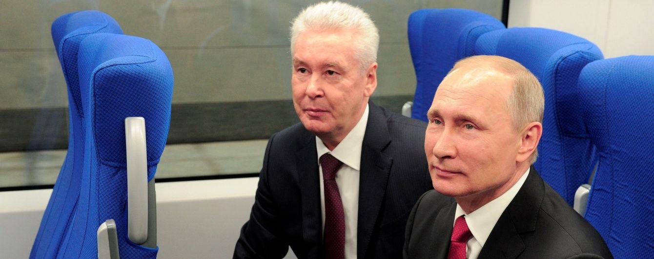 Предки у труні б перевернулися. Мер Москви пояснив, чому Росія відмовилася від Міжнародного суду в Гаазі