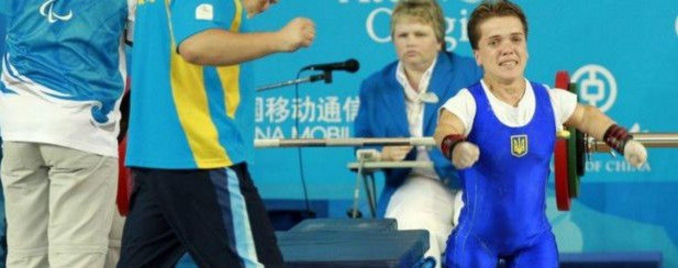 Паралімпіада-2016. Україна здобула медалі у легкій атлетиці та пауерліфтінгу