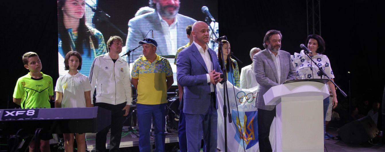 """Одеська мерія, """"Sport Life"""" і """"Сіті-Груп"""" підписали Меморандум доленосний"""