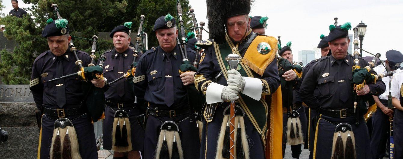Без посмішок, але з музикою: у Нью-Йорку відбувся марш пам'яті загиблих у теракті 9/11 поліцейських