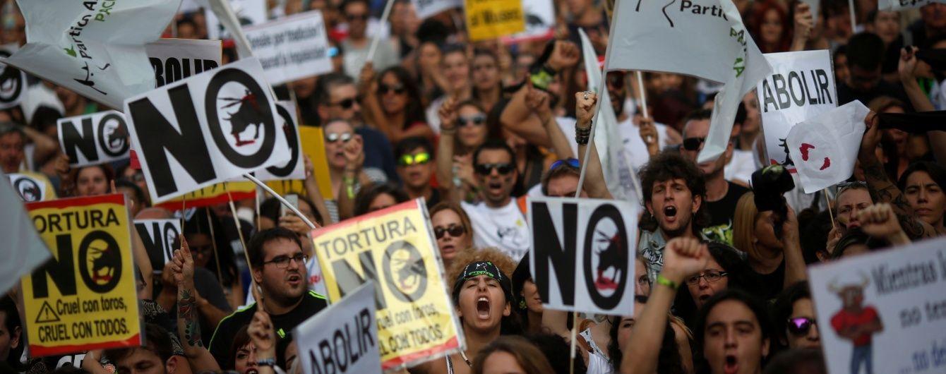 Тисячі противників боїв биків вийшли на вулиці Мадрида
