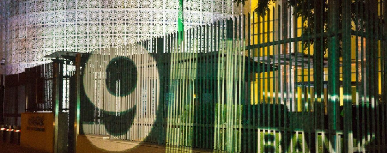 """У Берліні на посольстві Саудівської Аравії висвітили напис """"Банк 9/11"""""""
