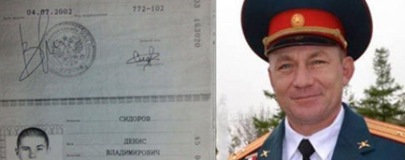 Військовий з РФ, що здався у полон, розповів про росіян на Донбасі