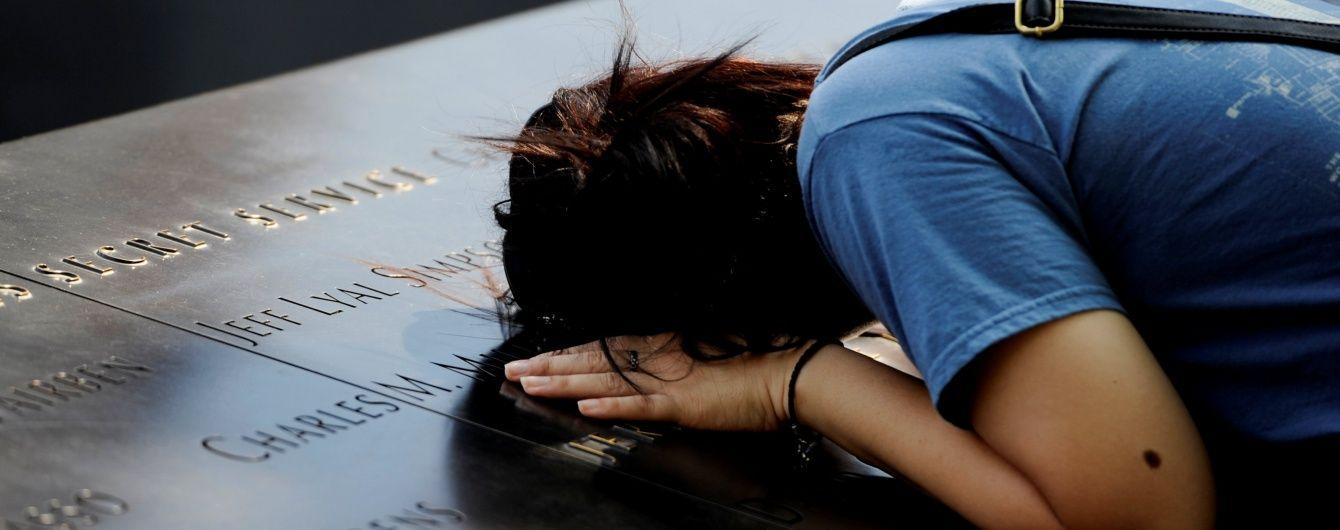 У США вшановують пам'ять жертв терактів 9/11. Онлайн-трансляція