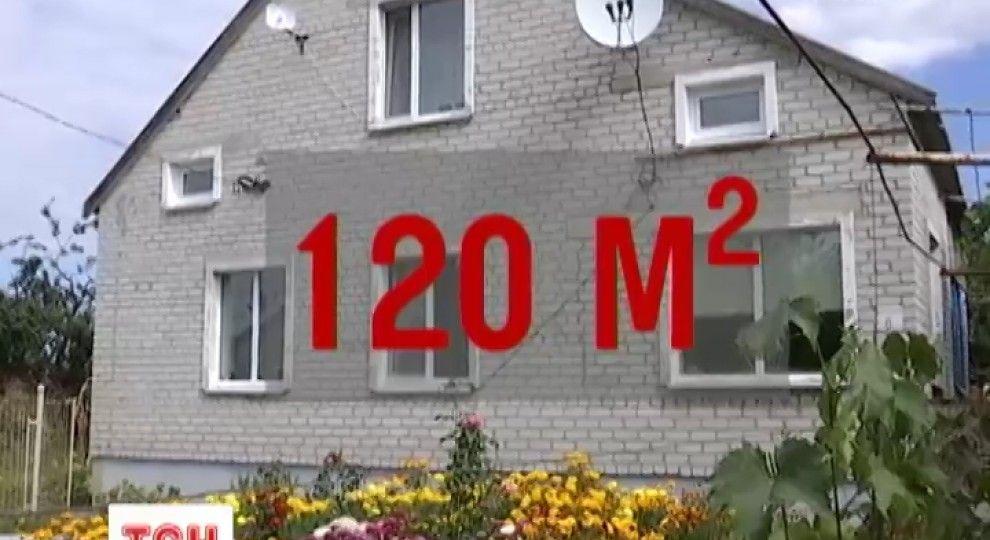"""Результат пошуку зображень за запитом """"котрі мають квартиру понад 60 кв.м чи будинок понад 120, зобов'язані сплатити податки за «зайві» квадратні метри."""""""