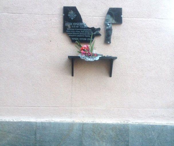 У Полтаві вандали розбили п'ять меморіальних дощок на честь загиблих воїнів АТО