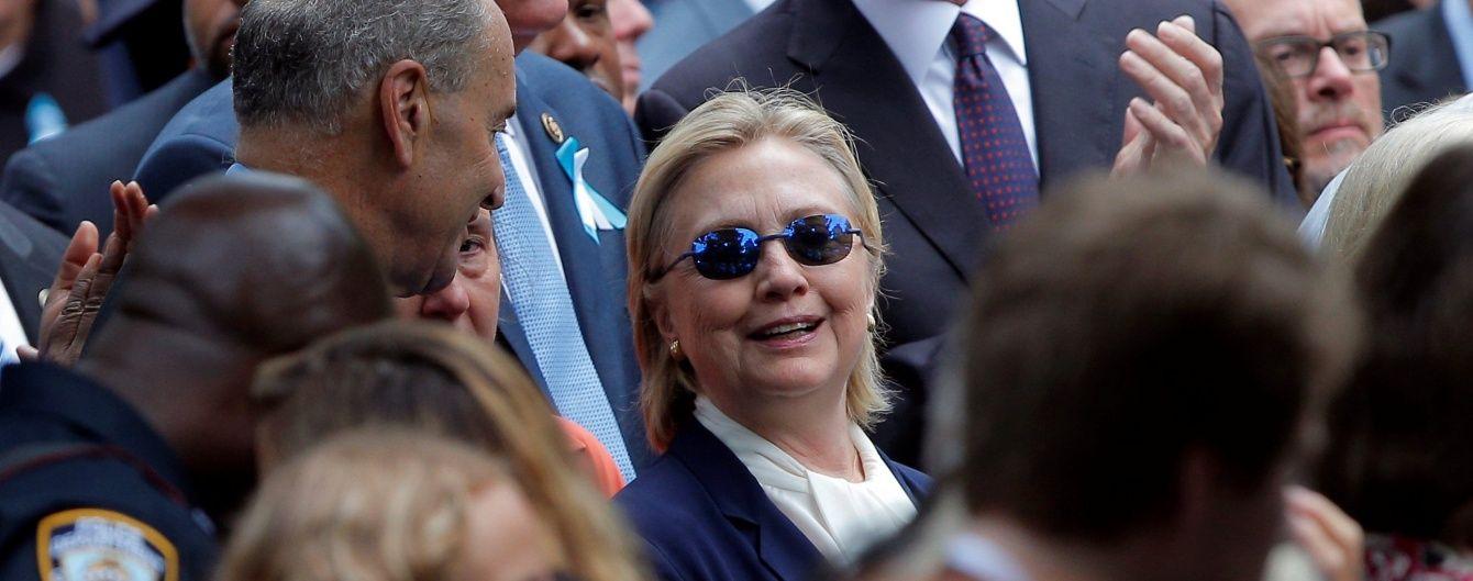 Клінтон втратила свідомість на церемонії вшанування пам'яті жертв теракту 9/11