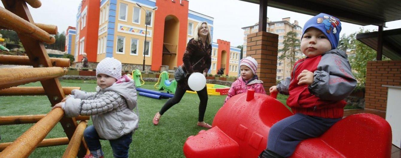 У Міносвіти пообіцяли майже 100 тисяч місць у дитсадках вже до 2020 року
