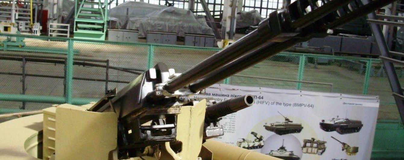 """На """"Укроборонпромі"""" представили нову потужну  гармату"""