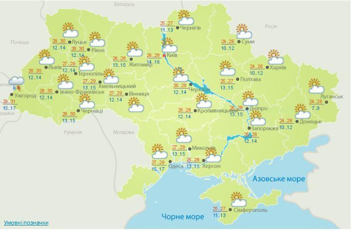 Прогноз погоди на 12 вересня