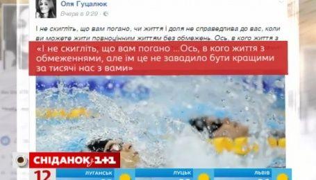 Горды, что украинцы: реакция соцсетей на медали паралимпийцев