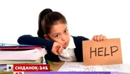 Советы психолога: как помочь ребенку адаптироваться к школе