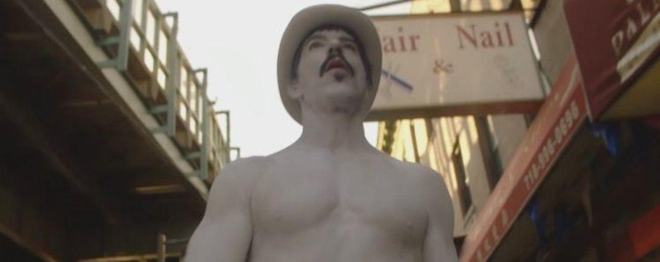 """""""Перці віджигають"""": 53-річний лідер RHCP засвітив оголені сідниці в новому кліпі"""