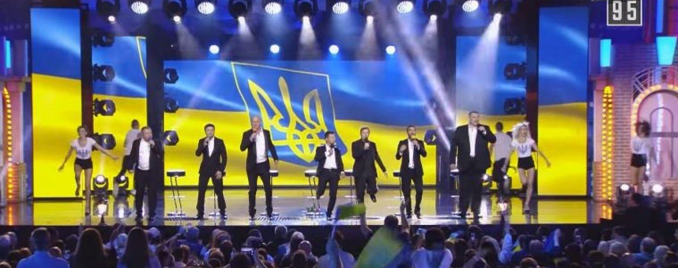 """""""Квартал 95"""" зробив офіційну заяву щодо скандалу навколо концерту в Юрмалі"""