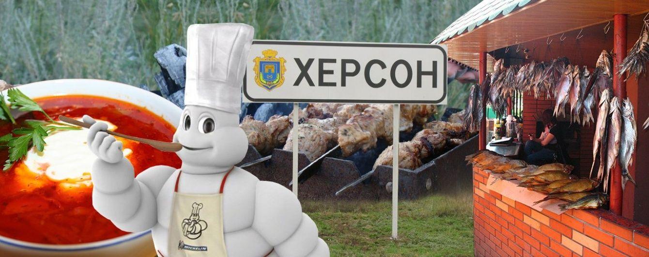 Придорожные кафе Украины, достойные звезд Мишлен