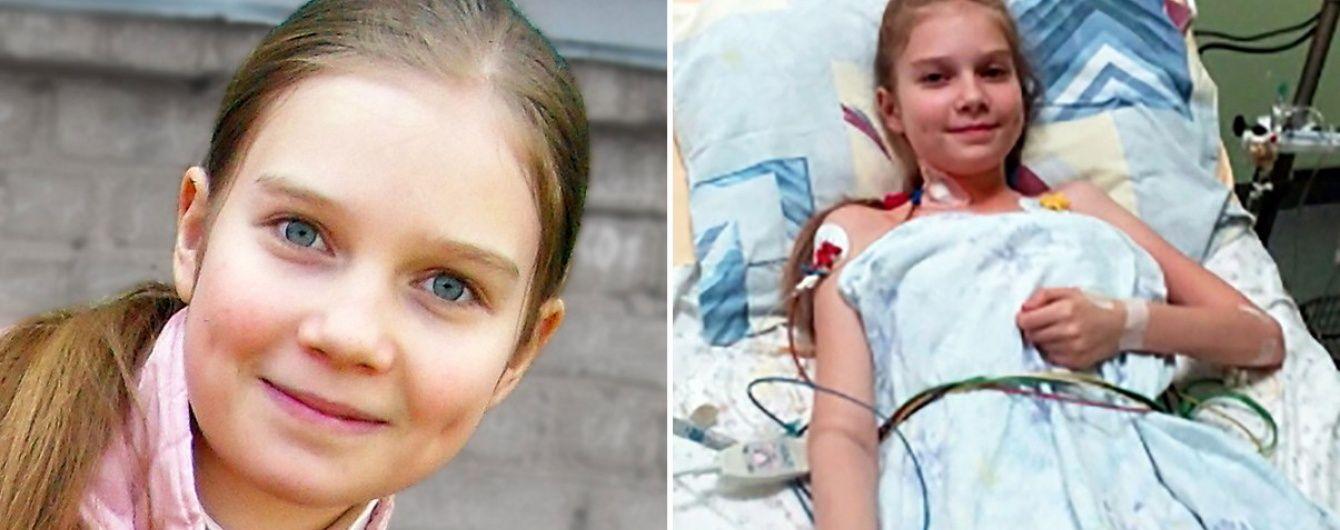 Олесі терміново потрібна операція з пересадки серця