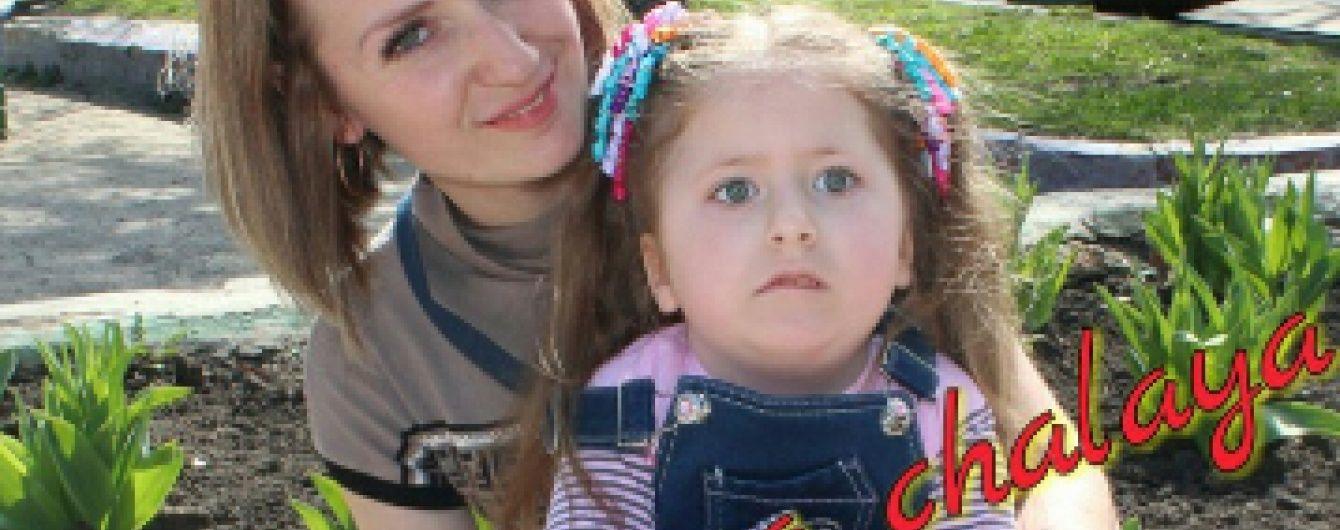 Допоможіть одужати 4-річній Олесі Чалій