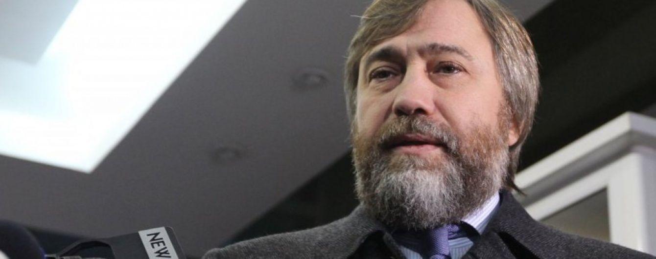 ГПУ надіслала до Ради подання щодо кримінальної відповідальності Новинського