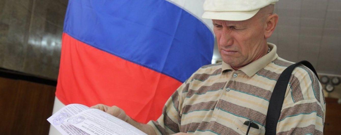 20 виборців і спостерігачі-аноніми. Як проходять вибори до Держдуми в посольстві РФ у Києві