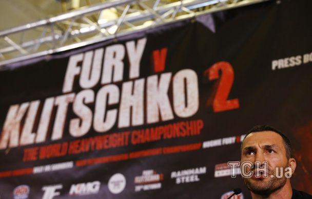 Лондонський конфуз. Прес-конференція перед реваншем Кличко - Ф'юрі відбулася без британця