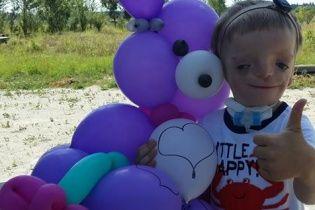 Батьки Ярославчика просять допомоги у лікуванні сина