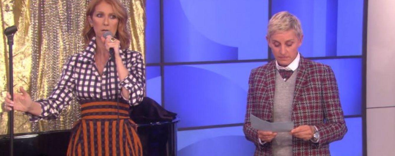 Розгублена Селін Діон зачитала реп під час популярного шоу