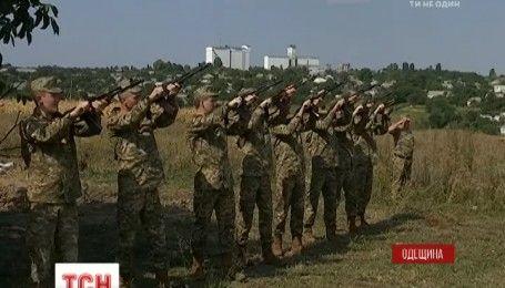 """В Одесской области похоронили героя-разведчика с позывным """"Боцман"""""""