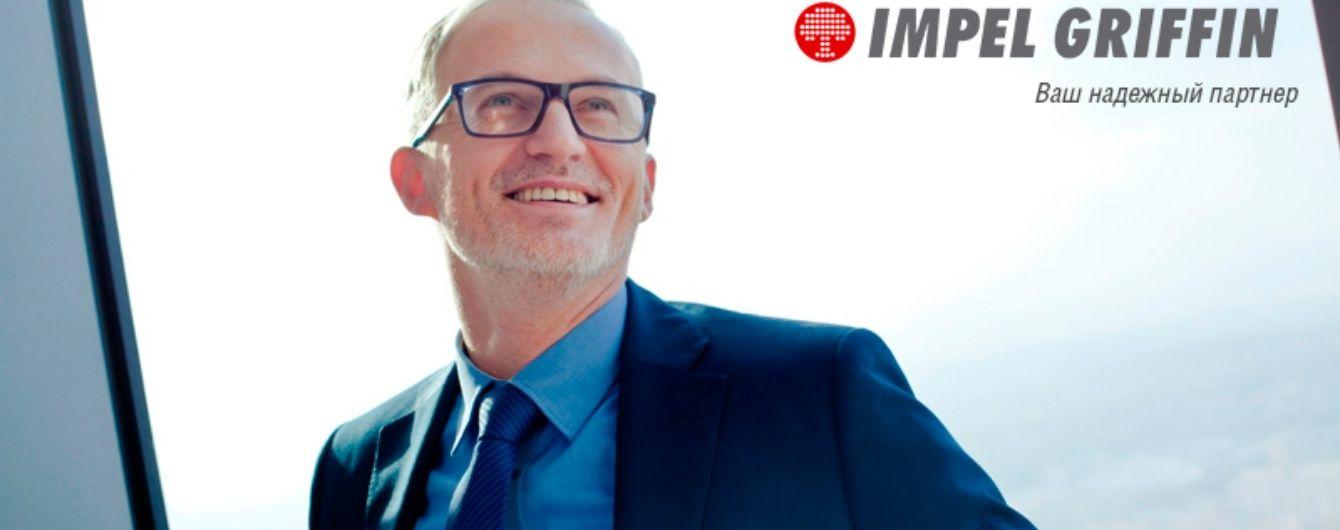 """""""Імпел Гріффін"""" увійшла до числа найкрупніших мультисервісних клінінгових компаній"""