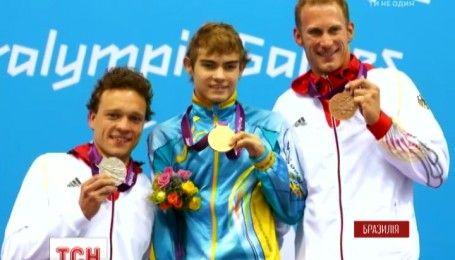 Украинские паралимпийцы занимают третье место по количеству наград на соревнованиях в Бразилии