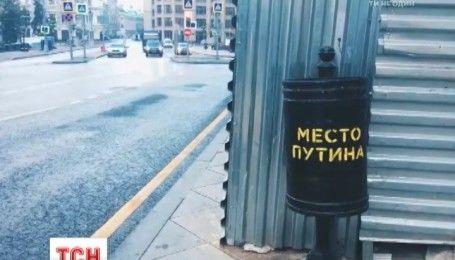 В Москве указали место российскому президенту