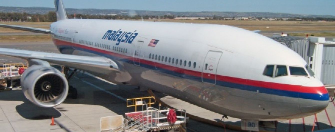 На Мадагаскарі знайшли обгорілі уламки малазійського лайнера MH370