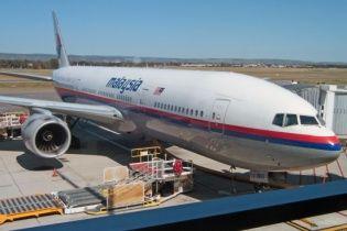 На Маврикії знайшли уламки зниклого малазійського Boeing рейсу МН370