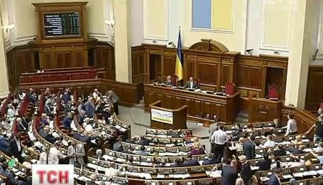 Десять народных депутатов попали в список антикоррупционной прокуратуры